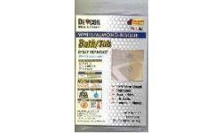 ADHESIVE PLASTIC REPAIR KIT BATH / TUB